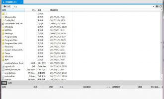 Xftp(sFTP客户端工具) v5.0.1028 工具下载分享