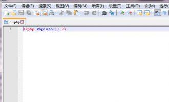 实战CentOS7安装PHP不同版本