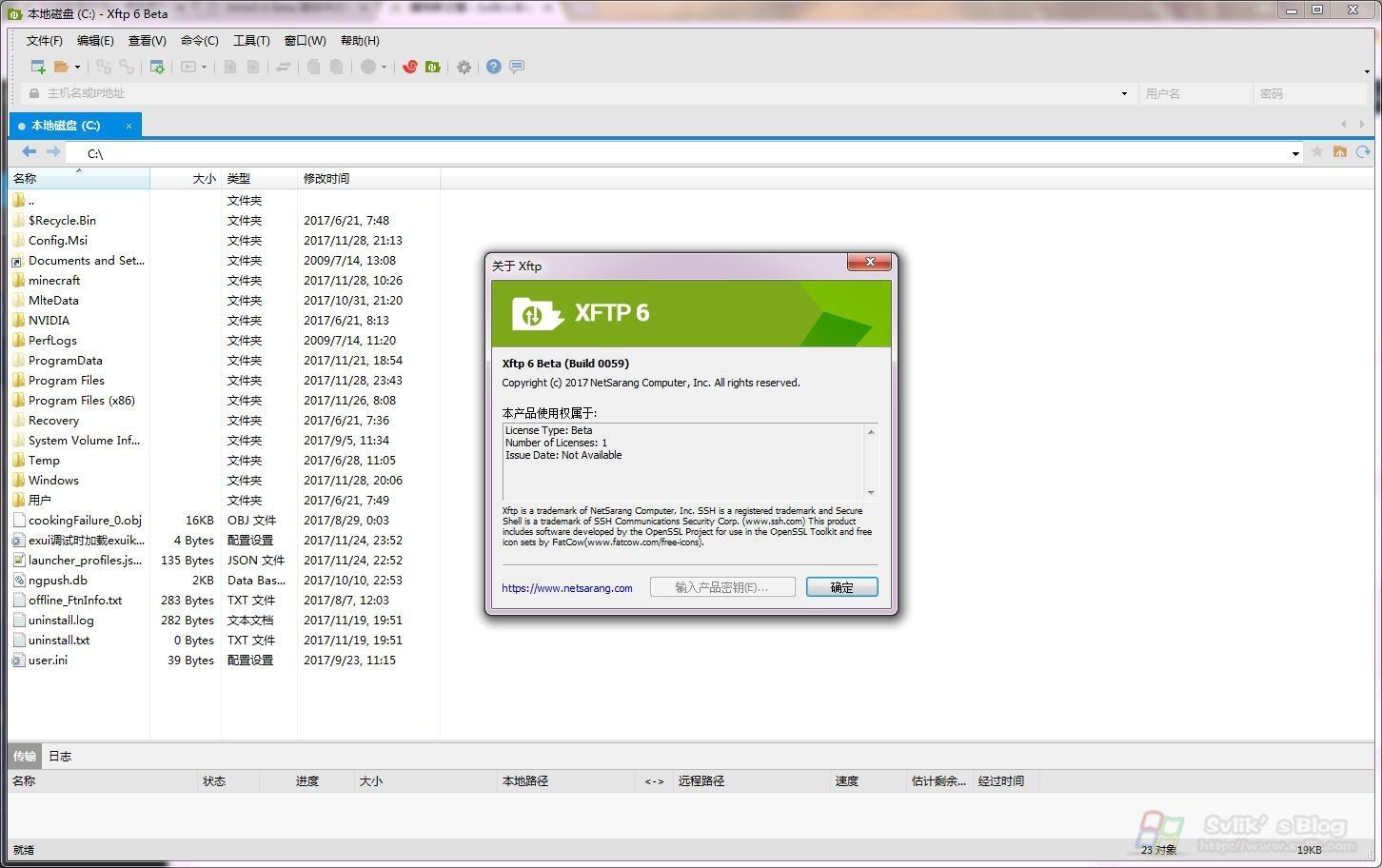 Xftp 6 Beta 简体中文版官方下载