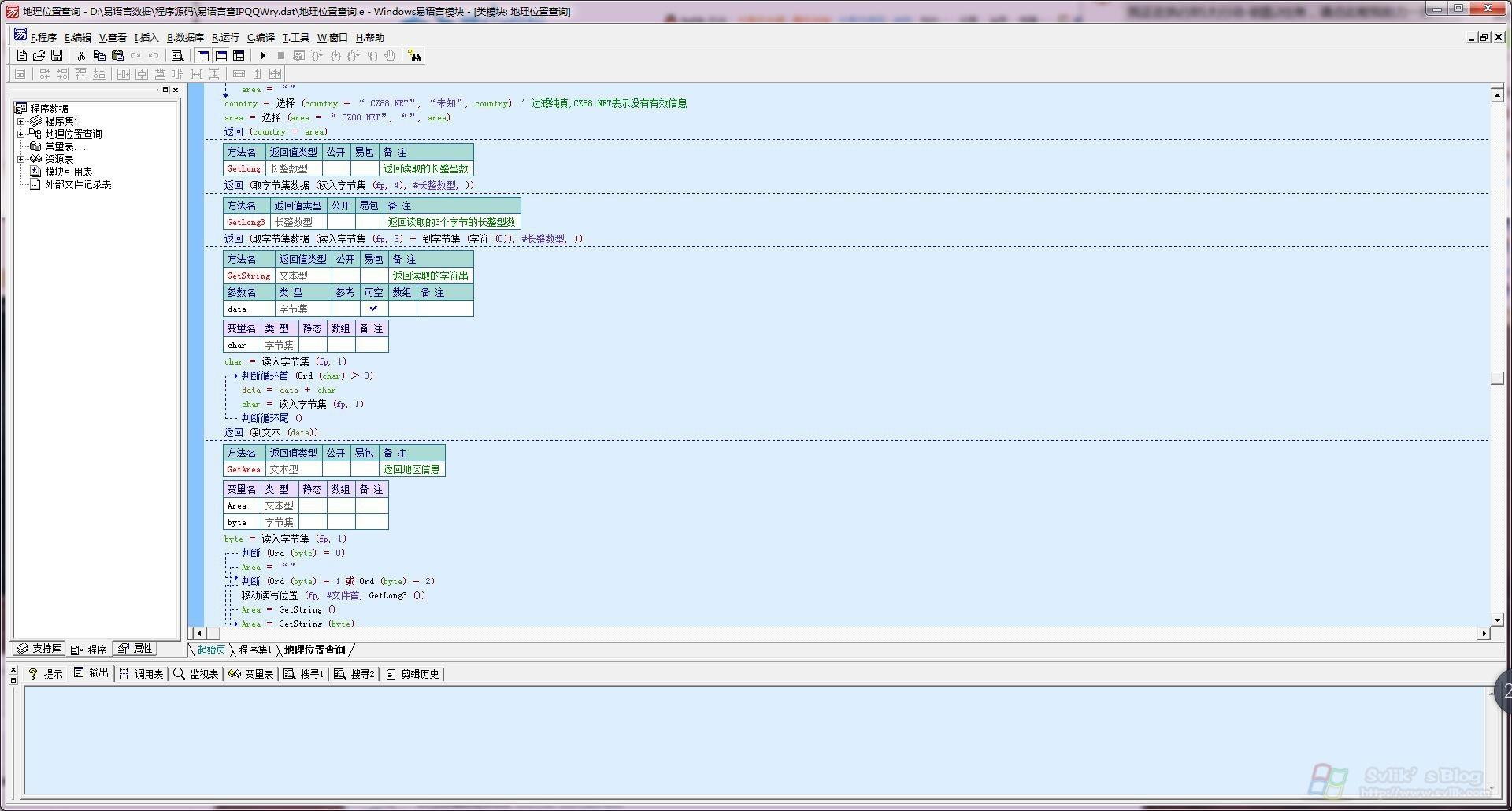 易语言调用QQWry.dat,获取IP地址位置信息。