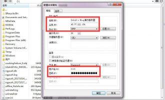 SSR多用户添加 更改密码 命令