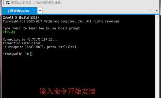 实战CentOS7搭建Apache并且绑定多域名