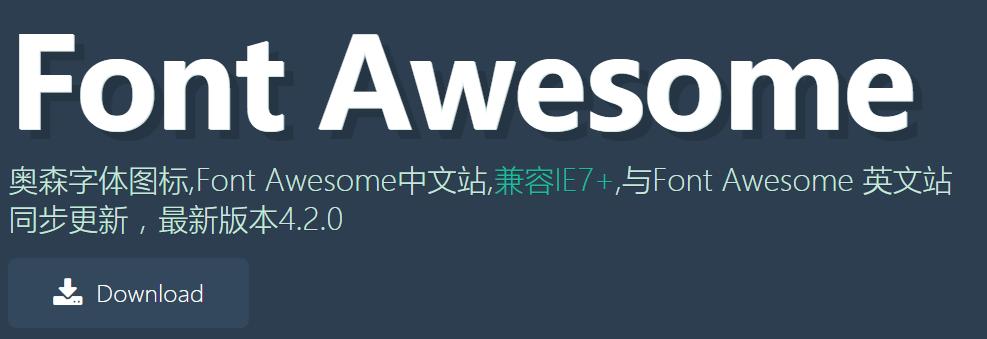 FontAwesome图标