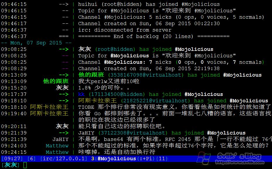 IT男装逼利器:如何像黑客一样聊天 Mojo-Webqq