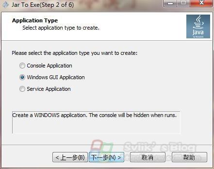 JAVA打包EXE工具Jar2Exe Wizard完美破解版,附带使用教程
