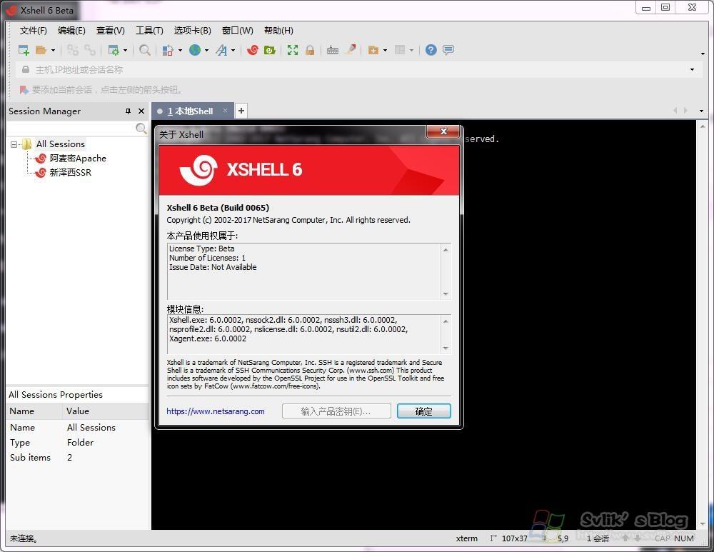 Xshell 6 Beta 简体中文版官方下载