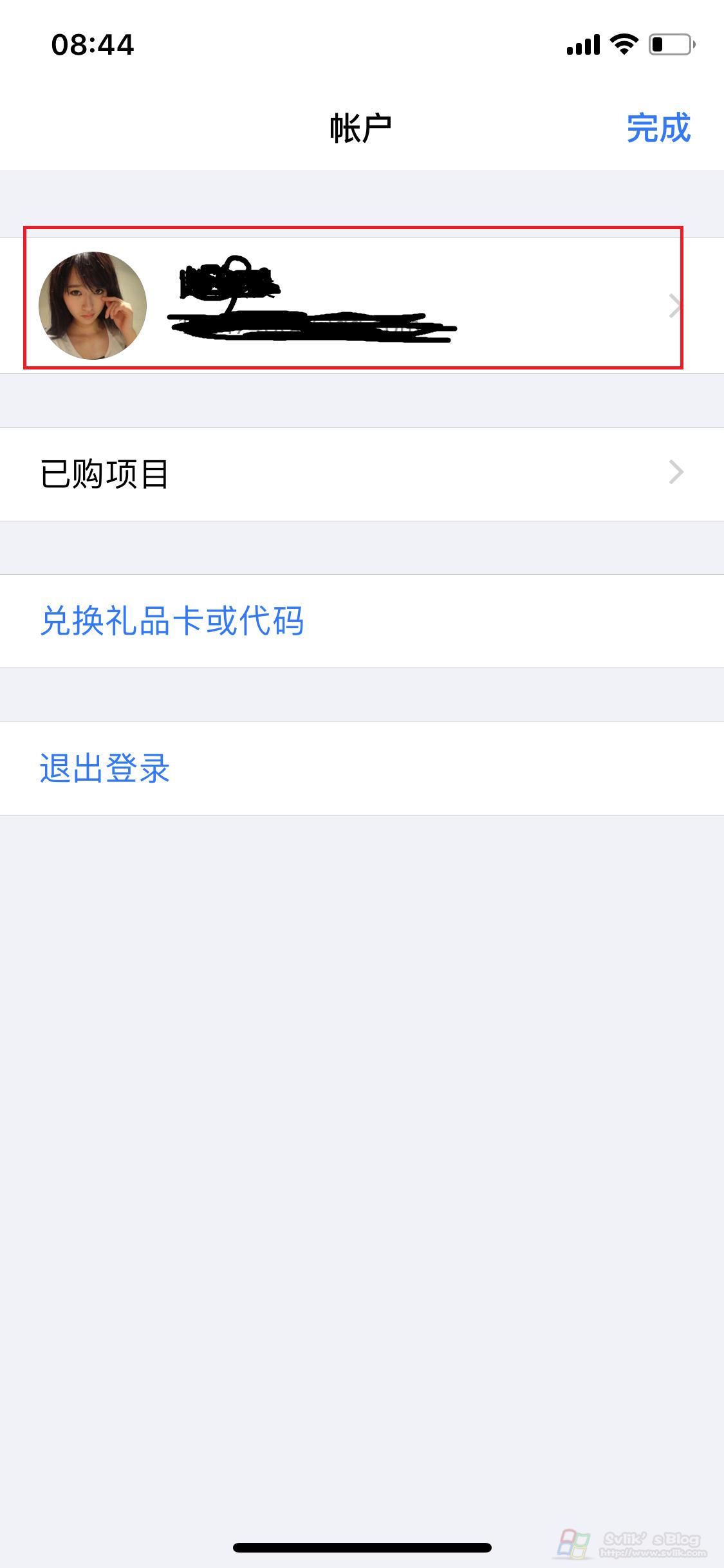 不越狱如何在IOS系统上下载玩客云钱包APP呢?