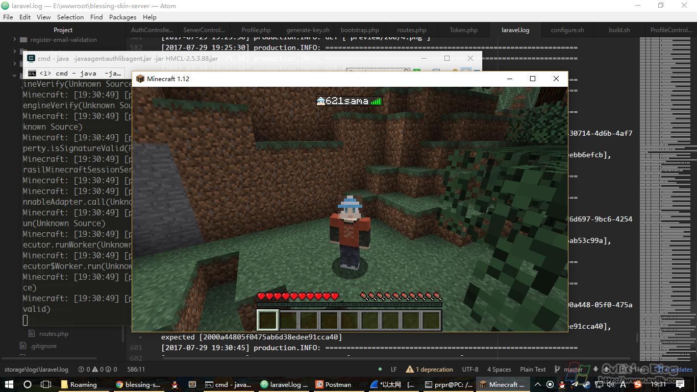 Minecraft【外置登录】利用 Blessing Skin 皮肤站的 Yggdrasil API 插件实现外置登录功能