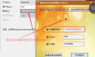 Vultr忘记密码找回及重置方式