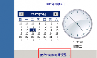 服务器设置Time世界时间自动同步