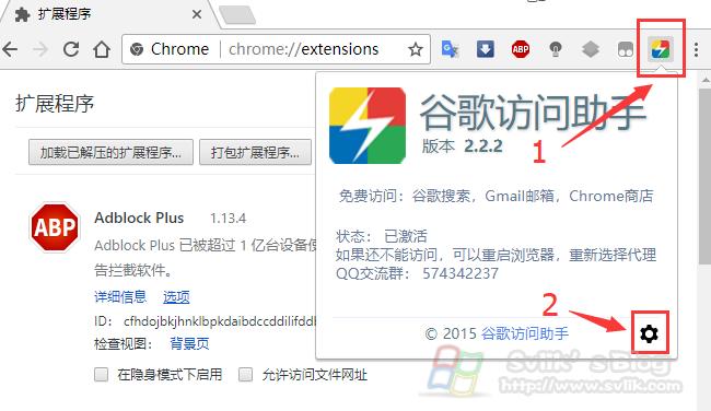 无法打开谷歌Chrome浏览器商店、同步书签、Gmail?这个插件或许能帮到你
