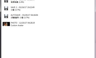 教大家一个如何自定义修改GTA5游戏线上模式的玩家头像