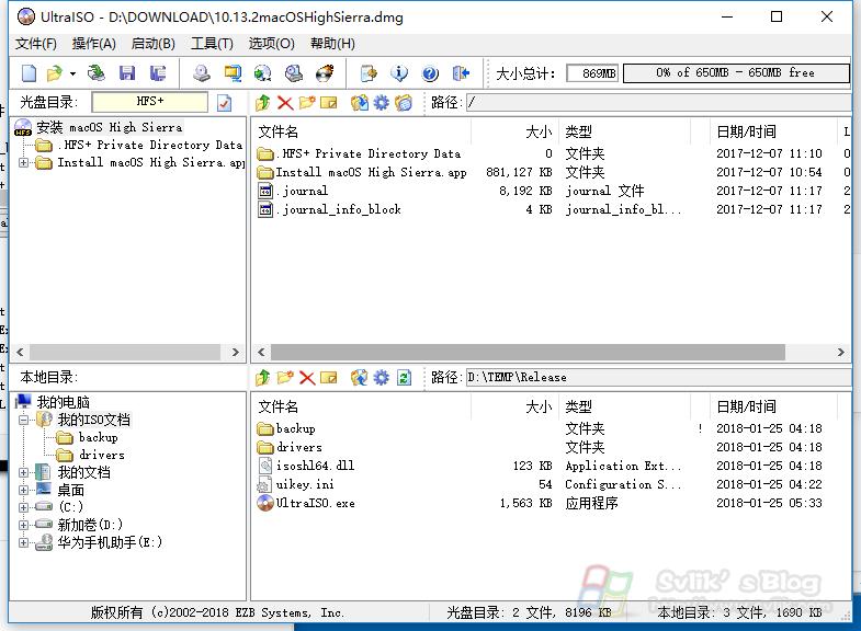 如何将Apple Mac OS X系统DMG镜像文件转换成ISO镜像文件呢