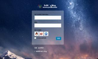 把你的WordPress登录页面进行CSS美化