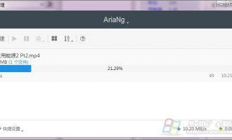 又一款超强百度云高速下载工具YunDownload毫不逊色PanDownload