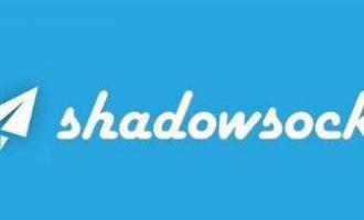 教你0基础编写Shadowsocks轻量级核心源码代替工具