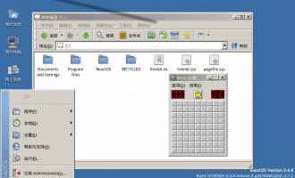 """开源版""""Windows 操作系统"""" ReactOS 0.4.9 版发布"""