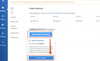 Vultr服务器添加多个IP实现Vultr多线服务器的方法与教程