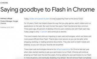 Adobe宣布在2020年彻底停止Flash更新,Flash将成为过去