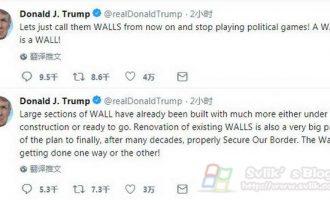 拿中国长城举例?特朗普给边境墙取名:就叫它们WALLS吧!