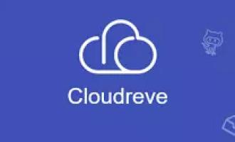 自建云盘系列——Cloudreve(树洞外链作者的又一力作)