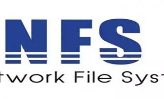 自建云盘系列(番外篇)——NFS (网络文件系统,远程挂载存储)