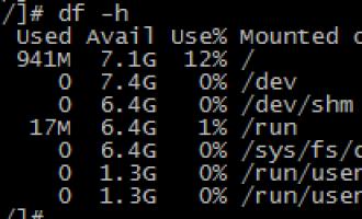 linux挂载硬盘教程