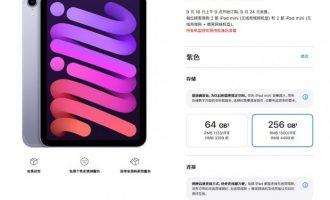 国行iPhone 13系列和新款iPad售价曝光 1TB顶配版售价12999元